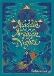 (H/B) ALADDIN AND THE ARABIAN NIGHTS