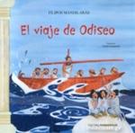EL VIAJE DE ODISEO (ΙΣΠΑΝΙΚΑ)