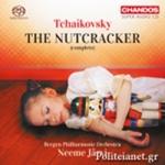 (CD) THE NUTCRACKER (COMPLETE)