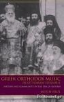 (H/B) GREEK ORTHODOX MUSIC IN OTTOMAN ISTANBUL
