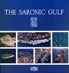 THE SARONIC GULF EX ALTIS