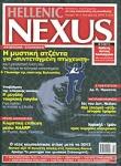 NEXUS ΤΕΥΧΟΣ 45 ΟΚΤΩΒΡΙΟΣ 2010