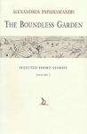 THE BOUNDLESS GARDEN (VOLUME ONE)