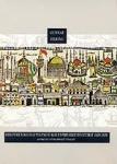 ΟΙΚΟΥΜΕΝΙΚΟ ΠΑΤΡΙΑΡΧΕΙΟ ΚΑΙ ΕΥΡΩΠΑΙΚΗ ΠΟΛΙΤΙΚΗ 1620-1638