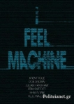 (P/B) I FEEL MACHINE
