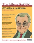 THE ATHENS REVIEW OF BOOKS, ΤΕΥΧΟΣ 38, ΜΑΡΤΙΟΣ 2013