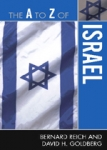 (P/B) THE A TO Z OF ISRAEL
