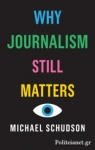 (P/B) WHY JOURNALISM STILL MATTERS