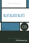 BLUE BLACK BLUES (+CD)