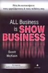 ALL BUSINESS IS SHOW BUSINESS