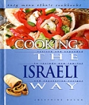 (H/B) COOKING THE ISRAELI WAY