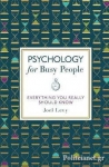 (H/B) PSYCHOLOGY FOR BUSY PEOPLE