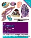 (P/B) THE CRYSTAL BIBLE (VOLUME 2)