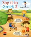SAY IT IN GREEK 2