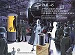 1941-45 Ο ΠΟΛΕΜΟΣ ΕΝΟΣ ΕΦΗΒΟΥ (ΤΡΙΓΛΩΣΣΟ)