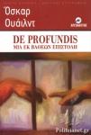 DE PROFUNTIS