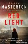 (P/B) RED LIGHT