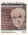 THE ATHENS REVIEW OF BOOKS, ΤΕΥΧΟΣ 127, ΑΠΡΙΛΙΟΣ 2021