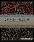 (H/B) GAME OF THRONES