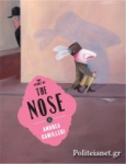 (H/B) THE STORY OF THE NOSE