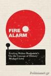 (P/B) FIRE ALARM