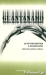 (P/B) GUANTANAMO