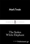 (P/B) THE STOLEN WHITE ELEPHANT