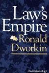 (H/B) LAW'S EMPIRE