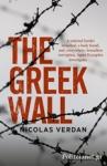 (P/B) THE GREEK WALL