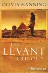 (P/B) THE LEVANT TRILOGY