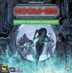 ROOM 25 (NEW EDITION)