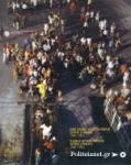 ΕΝΑΣ ΚΟΣΜΟΣ ΧΩΡΙΣ ΠΕΡΙΘΩΡΙΑ - ΣΠΥΡΟΣ ΣΤΑΒΕΡΗΣ 1982-2011
