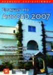 ΕΙΣΑΓΩΓΗ ΣΤΟ AUTOCAD 2007