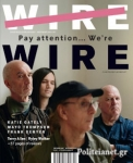 WIRE, ISSUE 432, FEBRUARY 2020