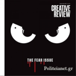 CREATIVE REVIEW, VOLUME 39, ISSUE 4, AUG/SEP 2019