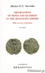 OBSERVATIONS ON MINES AND QUARRIES IN THE BYZANTINE EMPIRE