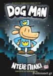 DOG MAN (ΠΡΩΤΟ ΒΙΒΛΙΟ)