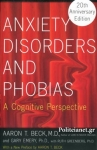 (P/B) ANXIETY DISORDERS AND PHOBIAS