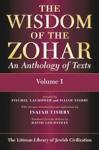 (P/B) THE WISDOM OF THE ZOHAR (3-VOLUME SET)