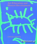 (P/B) ART EDUCATION AND HUMAN DEVELOPMENT
