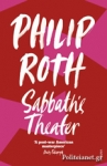 (P/B) SABBATH'S THEATER