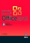 ΜΑΘΑΙΝΕΤΕ ΕΥΚΟΛΑ MICROSOFT OFFICE 2010