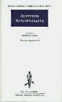 ΔΙΟΝΥΣΙΟΣ ΑΛΙΚΑΡΝΑΣΣΕΥΣ: ΑΠΑΝΤΑ (ΠΕΜΠΤΟΣ ΤΟΜΟΣ)
