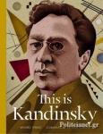 (H/B) THIS IS KANDINSKY