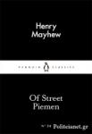 (P/B) OF STREET PIEMEN