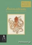 (H/B) ANIMALIUM