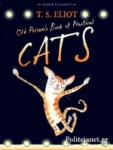 (P/B) OLD POSSUM'S BOOK OF PRACTICAL CATS
