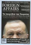 FOREIGN AFFAIRS, ΤΕΥΧΟΣ 63, ΑΠΡΙΛΙΟΣ - ΜΑΙΟΣ 2020