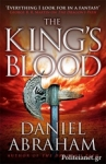 (P/B) THE KING'S BLOOD