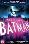 (P/B) ALL-STAR BATMAN (VOLUME 3)